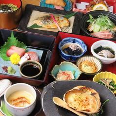 上西川本町 あきづのおすすめ料理1