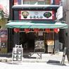 台湾九フン 横浜中華街店のおすすめポイント1