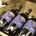 【ワイン】期間限定のプレミアムワインも◎
