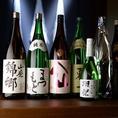 月替わりに楽しめる日本酒6選!辛口・甘口、本醸造から純米大吟醸まで好みに合わてお選びいただけるラインナップでご用意しております☆吟味に吟味を重ねた日本酒は、いずれも料理を引き立てる逸品ばかり!何が入荷するかは次回のご来店までのお楽しみ♪