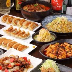 SHANG SHANG 日本橋焼餃子 総本店のおすすめ料理1
