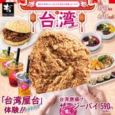 土間土間 池袋東口店のおすすめ料理3