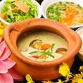 ≪ランチ≫ グリーンカレー定食