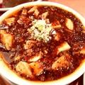 料理メニュー写真陳マーボー豆腐