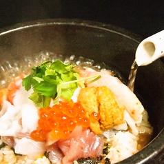 いちばちのおすすめ料理1