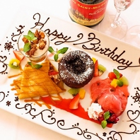 幹事様無料&誕生日・記念日ケーキ無料特典あり♪