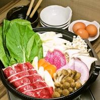 ■銀座でも数少ない桜鍋の店■