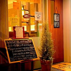 松キッチンの雰囲気2