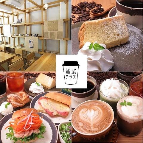武蔵新城駅から徒歩3分 オシャレなカフェ