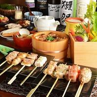 ◆多彩な炭火焼と旬の彩りを感じる料理◆