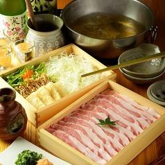 豚しゃぶとおとうふ 豆家 genge 本店のおすすめ料理1
