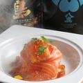 料理メニュー写真サーモンバルがこだわる『サーモン』料理の数々