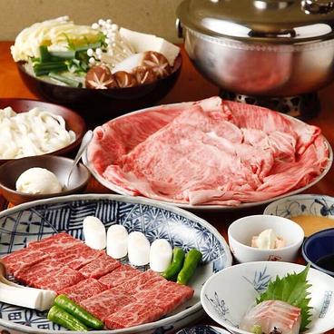 青葉家のおすすめ料理1