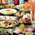 酒と和みと肉と野菜 新橋店のおすすめ料理1