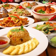 タイ料理 ラタナコーシンのコース写真