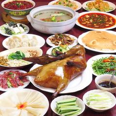 中国家庭料理 楊 3号店の写真