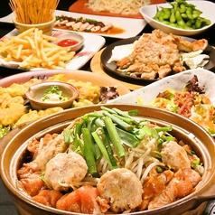 三代目鳥メロ 呉店のおすすめ料理1
