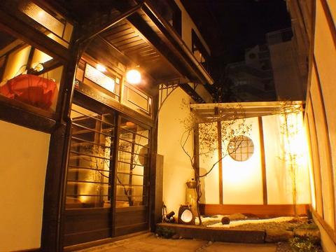 郷土料理と和食のお店が誕生!一軒家で愉しむ贅沢なひと時をぜひ…