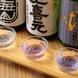 【天王寺で日本酒】地酒三種飲み比べはいかがですか。