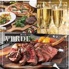 個室肉バル VERDE ヴェルデ 新小岩本店の写真