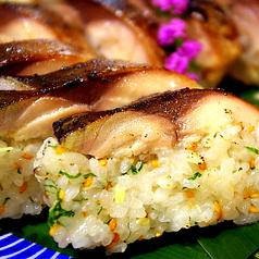 ほこ 魚菜と地酒のおすすめ料理1