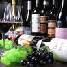 wine dining Bouchon ブションのおすすめポイント2