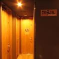 お手洗いは、女性トイレが2つ完備で安心です☆