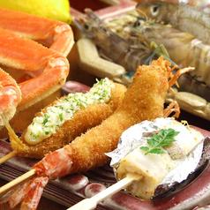 串の坊 大阪法善寺本店のおすすめ料理1