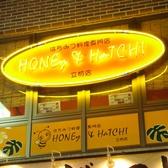 ハニーアンドハッチ HONEy&HaTCHI 立町店の雰囲気2