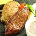 料理メニュー写真ハンバーグ&黒毛和牛・上ステーキ