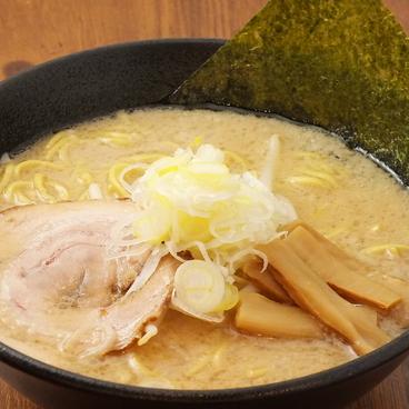らーめん五衛門 浦安店のおすすめ料理1
