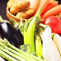 新鮮安全野菜