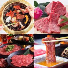 本格焼肉 チファジャ 甲府湯村店の特集写真