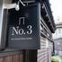 Bar&Rental Photo Studio No.3のロゴ