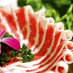 料理メニュー写真羊肉