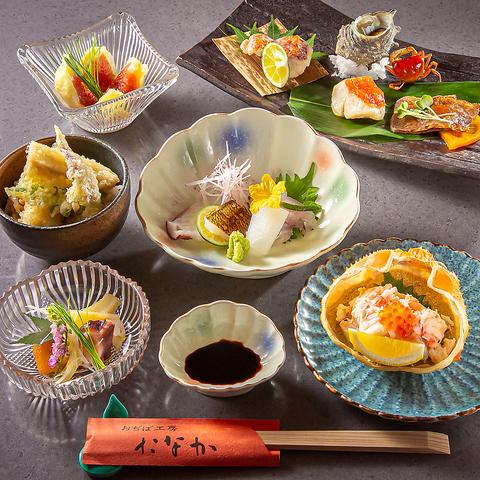 【旬食材を堪能】全6品くつろぎコース5500円◆(リクエスト予約のみ)
