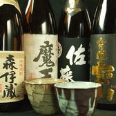 お料理と合わせてお楽しみいただきたいお酒も種類豊富にご用意しております。希少な銘柄も!