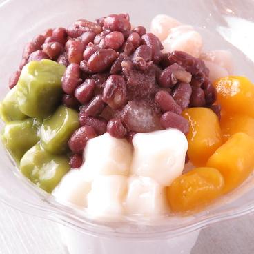 台湾九フン 横浜中華街店のおすすめ料理1