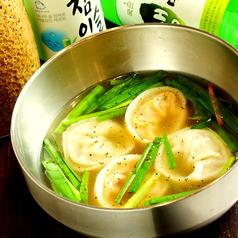 韓国水餃子