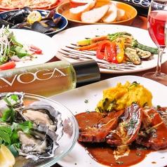 Dining 日翠 HINOの特集写真