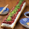 料理メニュー写真全長60センチ!!ロング桜ユッケ寿司