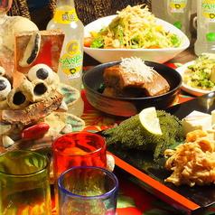 海神 うんじゃみ 中野店のおすすめ料理1