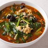 中華料理 八龍のおすすめ料理3
