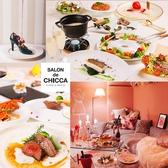 SALON de CHICCA CHEESE&SWEETSのおすすめ料理2