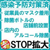 鉄神 TESSHIN 刈谷駅前店の雰囲気3