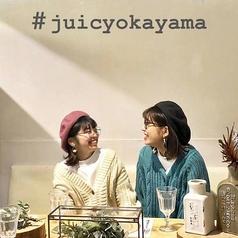 ジューシー Juicy 岡山特集写真1