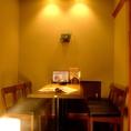 ★6名様席♪大テーブルなのでゆったり!★テーブル席は仕切りのあるプライベート空間。ゆっくりお食事を楽しんでください♪テーブル席では気のおけない仲間とワイワイ盛り上がっちゃおう!【三宮 居酒屋 個室 歓迎会 焼肉 ご宴会に】