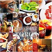 トロス スペイン グリルバル TOROS SPAIN Grill&Barの詳細