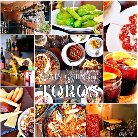 トロス スペイン グリルバル TOROS SPAIN Grill&Bar