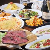 【パーティープラン】充実のコース料理をご用意!!